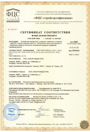 cert21-06